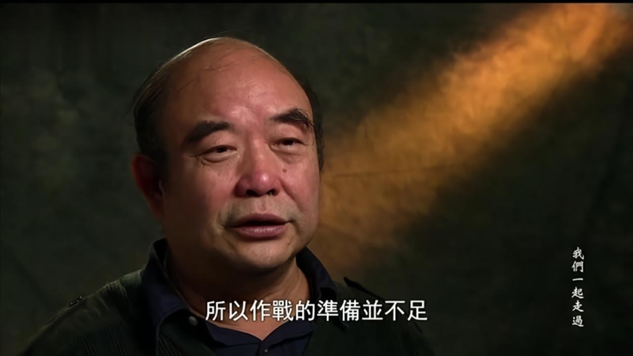我的父亲——徐海东