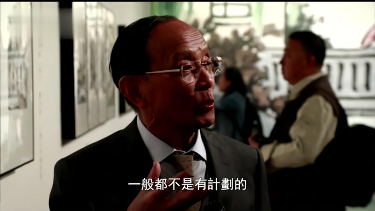 2018-11-10文化大观园 人间慈父丰子恺