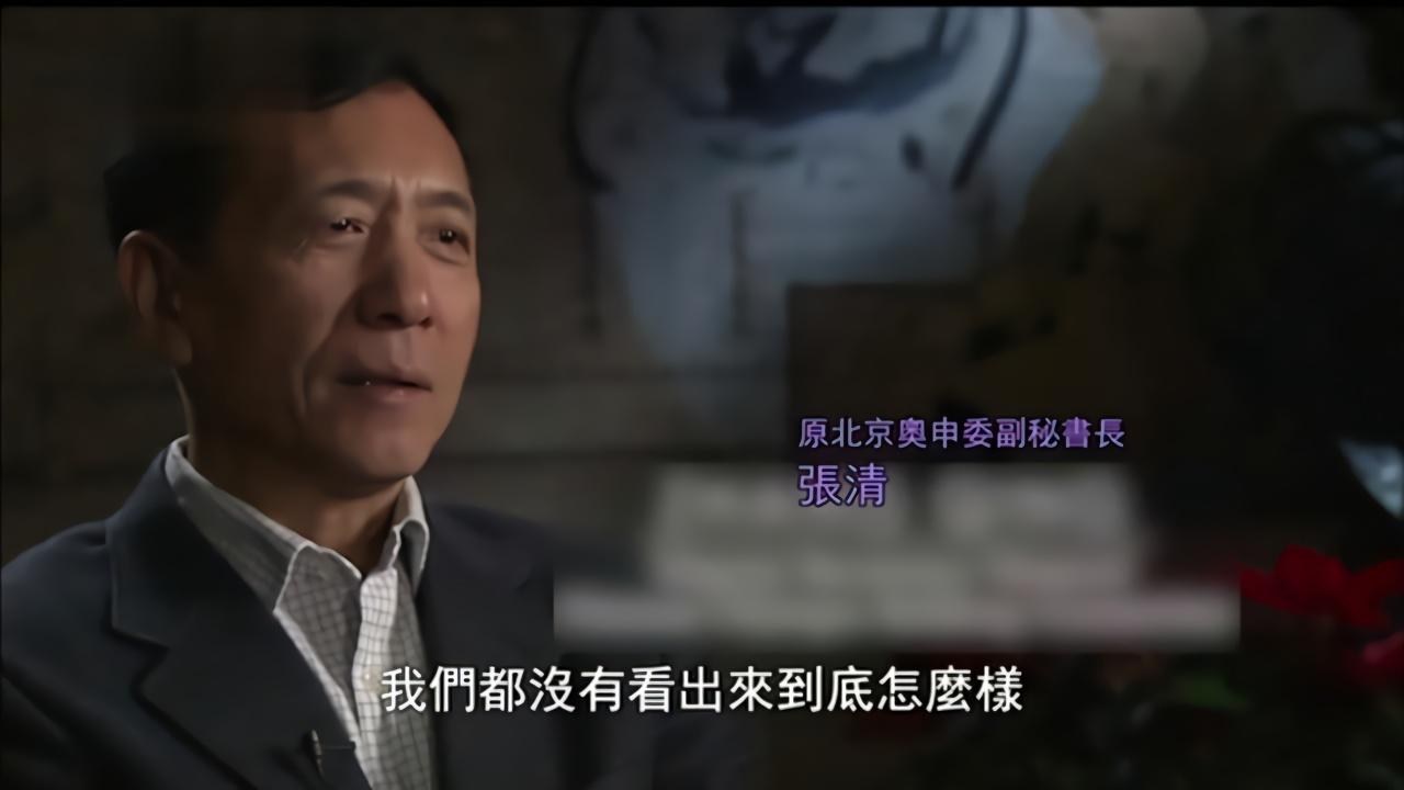 中国通 胡安·安东尼奥·萨马兰奇