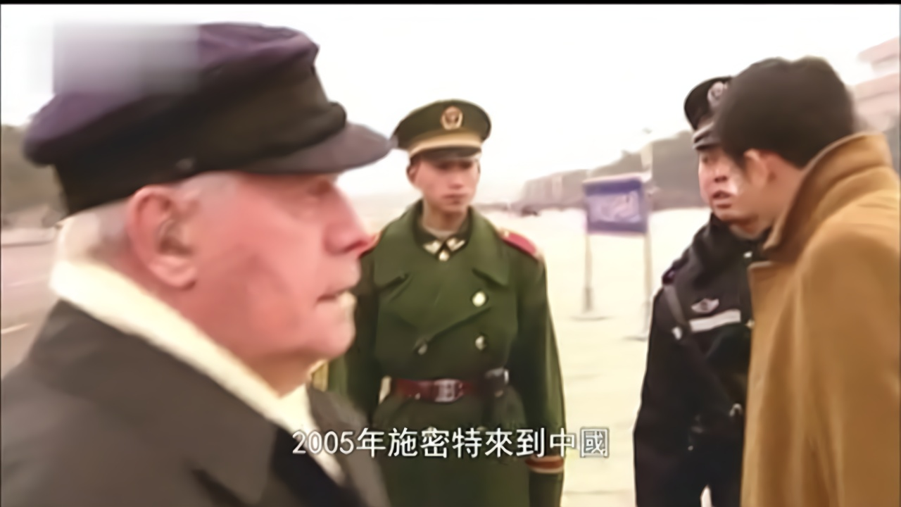 中國通 赫爾穆特·施密特