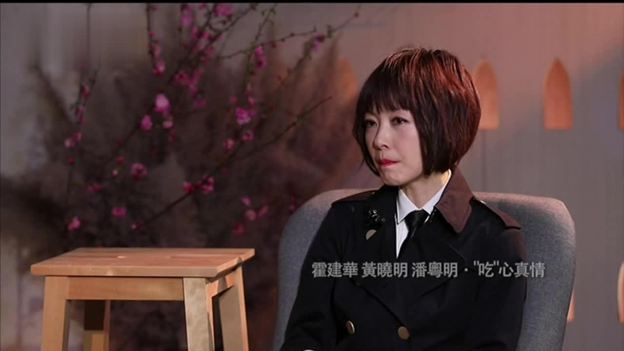 """霍建華 黃曉明 潘粵明·""""吃""""心真情"""