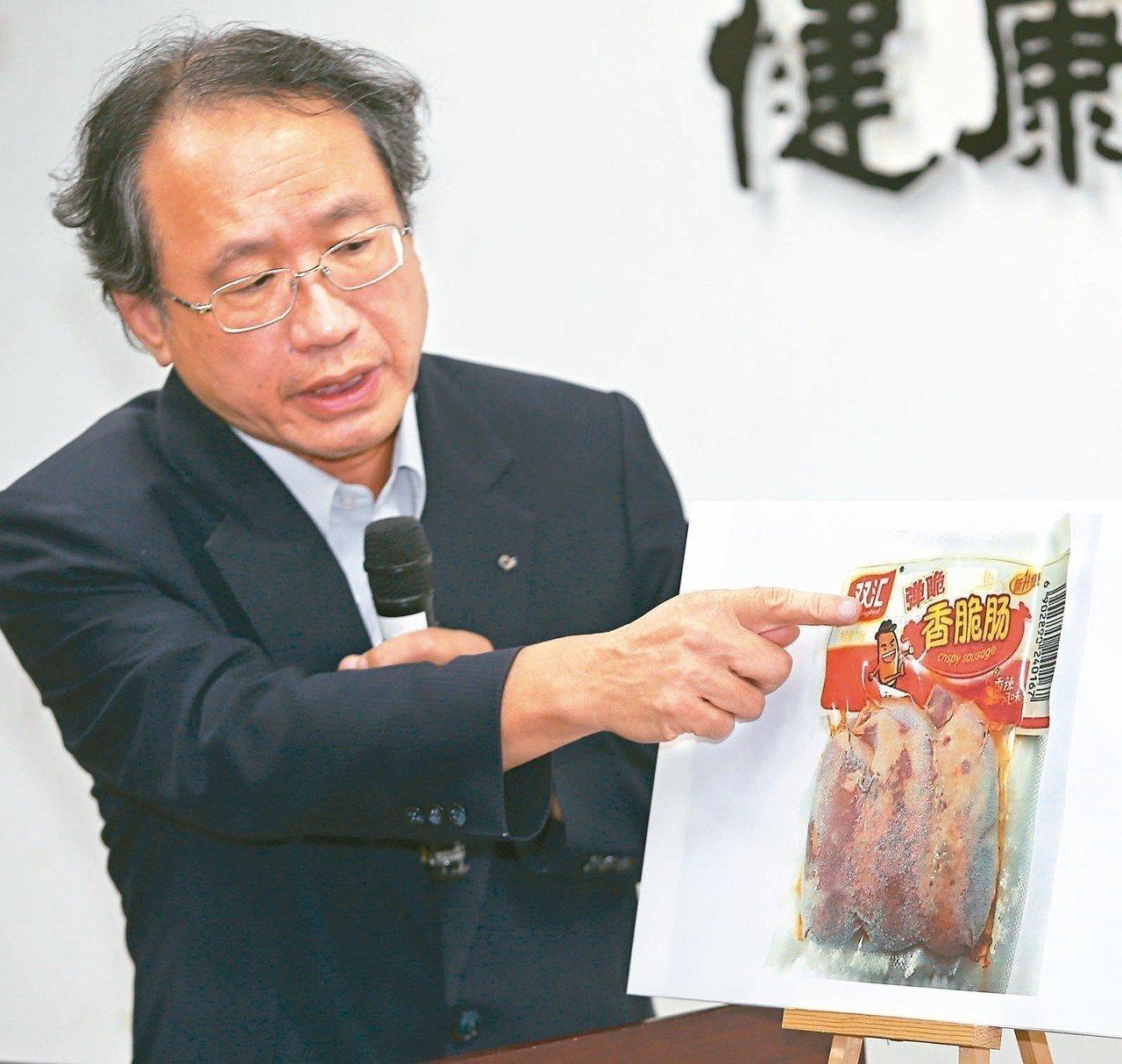 """双汇香肠在台湾成首例""""非洲猪瘟""""肉制品?双"""