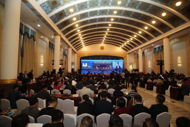 2018北京金博会正式开幕