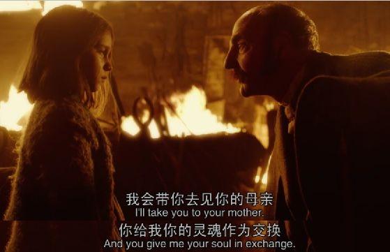 被人类囚禁的西班牙恶魔,黑暗荒诞的民间传说——《地狱铁匠》