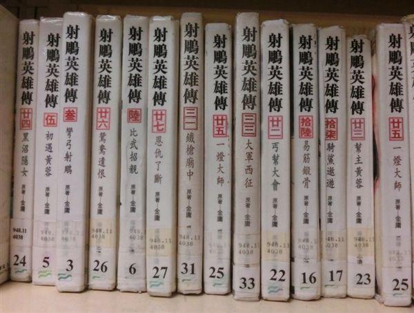 金庸全集天猫卖断货 4小时25万册小说被买走_凤凰彩票官网