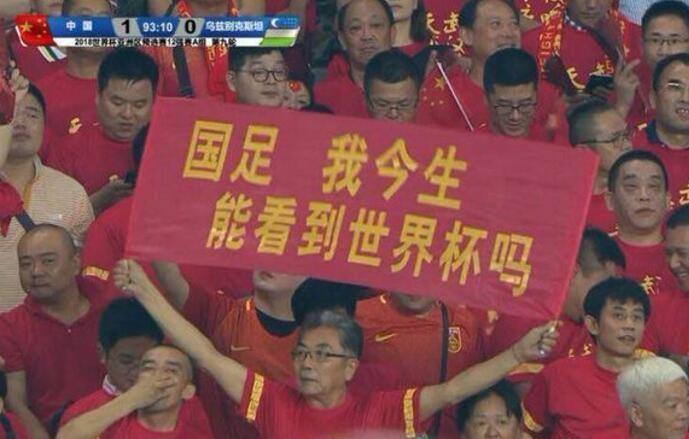 如果2022世界杯扩军,国足应留住里皮,或让希丁克当主帅