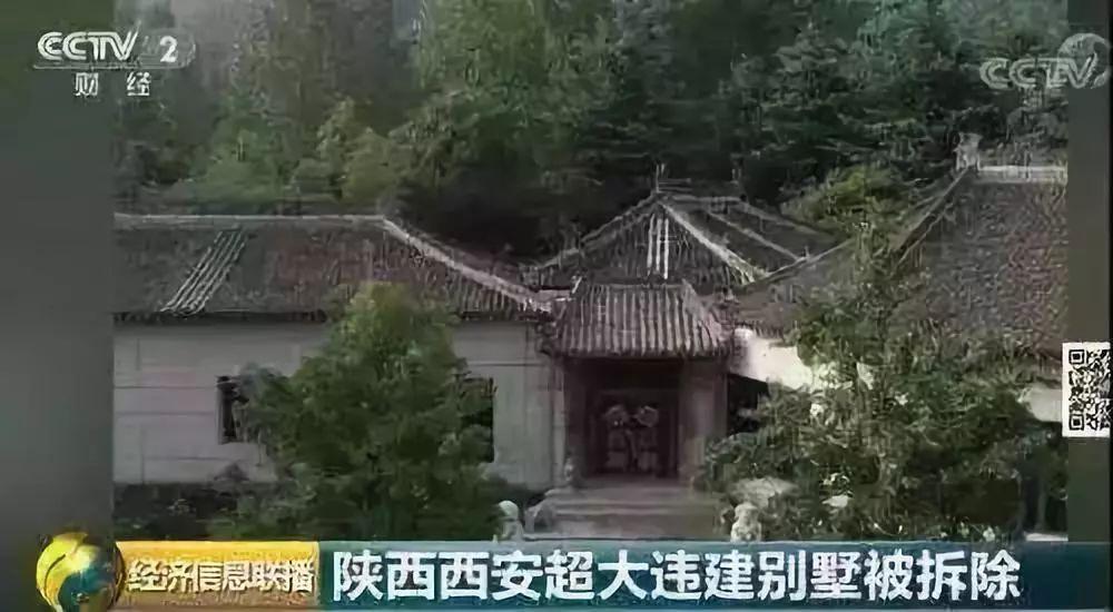 """五年五次履新的副省级落马 曾提出""""秦岭北麓规划"""""""