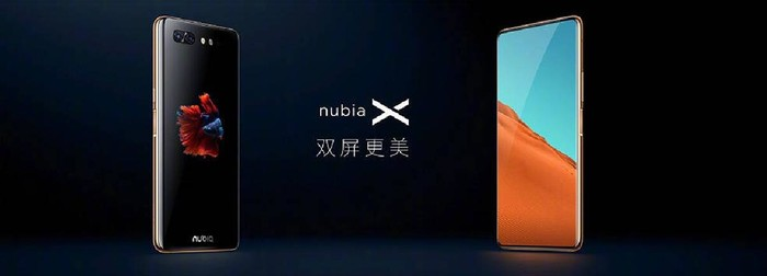 93.6%屏占比带来最全面全面屏 努比亚X创世登