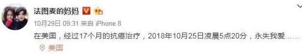 哈文对李咏患癌细节只字不提背后的真实原因让人感动_凤凰彩票是
