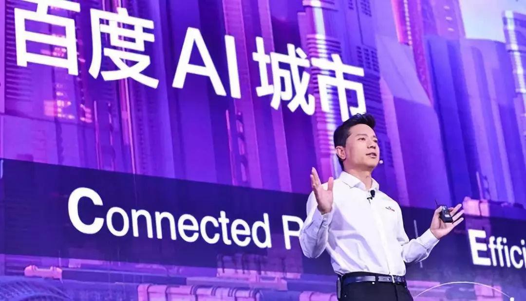 百度世界大会,AI赋能三大产业的构想庞大