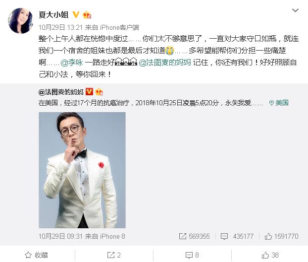 这对夫妻跟李咏哈文同班同宿舍,也是竞争对手,如今成电视界大腕