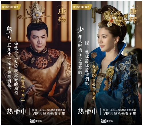 女人要有智慧,看长孙皇后是怎样让李世民死心塌地的