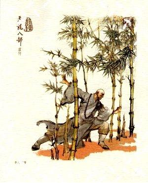 免费《金庸武侠古风绘本》 《黑白手绘临摹线稿图》