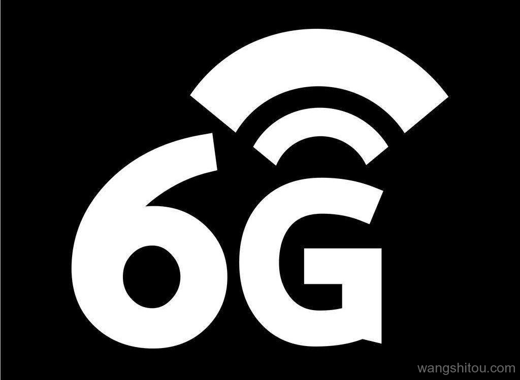 5G还未落地,6G就已开展!6G网络正式商用离我们有多远?
