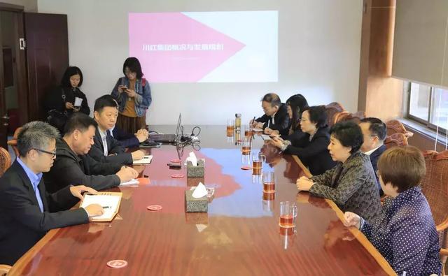 四川省政协副主席祝春秀:五粮液进军茶产业板块意义重大