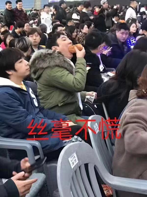 王思聪在决赛现场