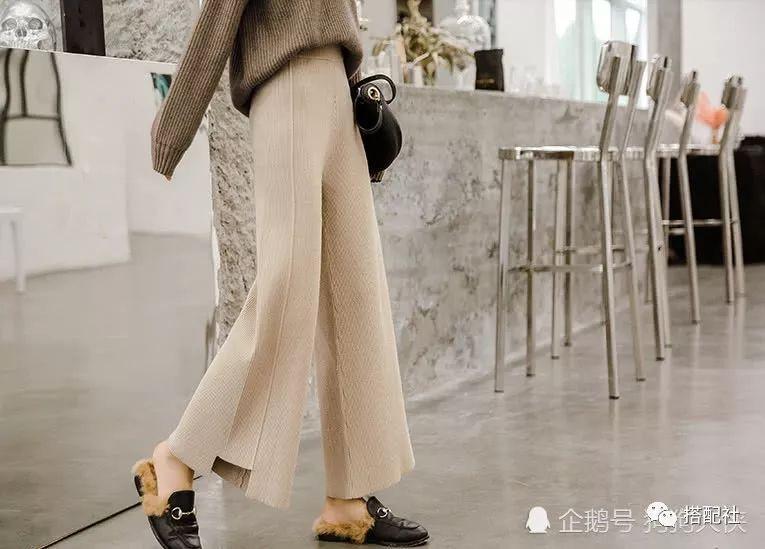 """深秋气场爆棚的""""针织阔腿裤""""搭配毛衣skr温柔秀出大长腿"""