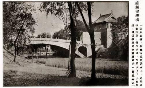 梁思成手绘赵州桥结构