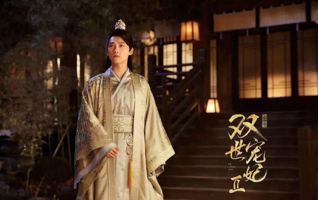 用韩剧打开《双世宠妃2》,看中韩撩妹套路锦集!