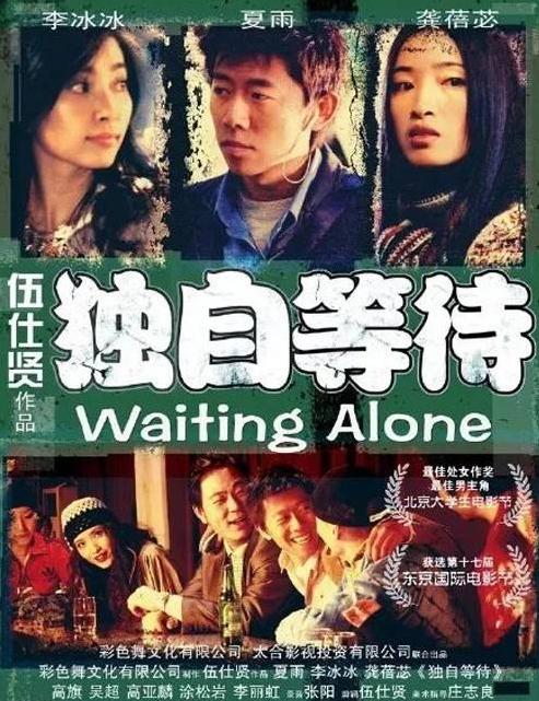 哈文成就李咏,扒扒娱乐圈被制片人老婆捧红的五大男星