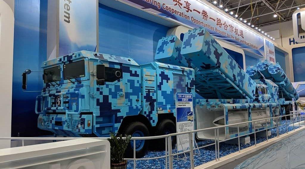 中国推出新型CM-401超音速弹道反舰导弹