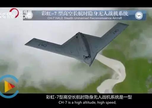 """珠海航展开幕,这款无人机瞬间成为""""网红"""" 第2张"""