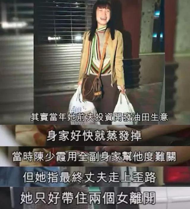 外孫都有了,42歲陳少霞還要拼兒子?富豪老公曾說希望兒女雙全!