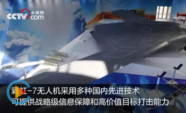 """珠海航展开幕,这款无人机瞬间成为""""网红"""" 第3张"""