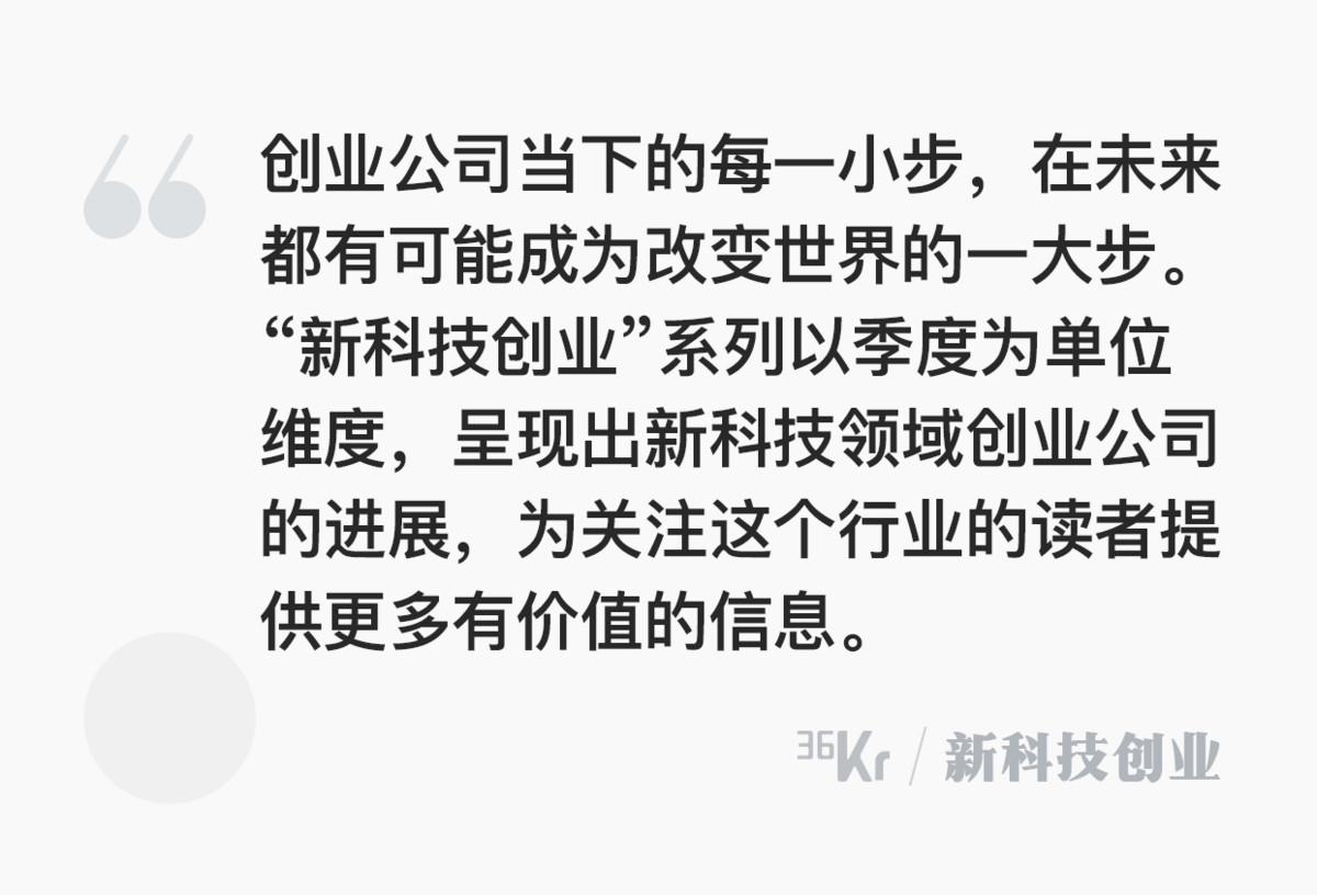 """【新科技创业2018】上线""""乐语助人""""后,「乐"""