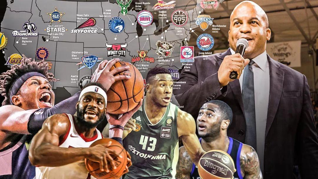 小丁与周琦征战的NBA发展联盟,究竟是个怎样的体育人才库?