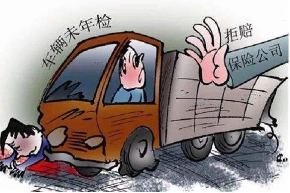 汽车车损险 汽车只如三者不入车损险可以吗