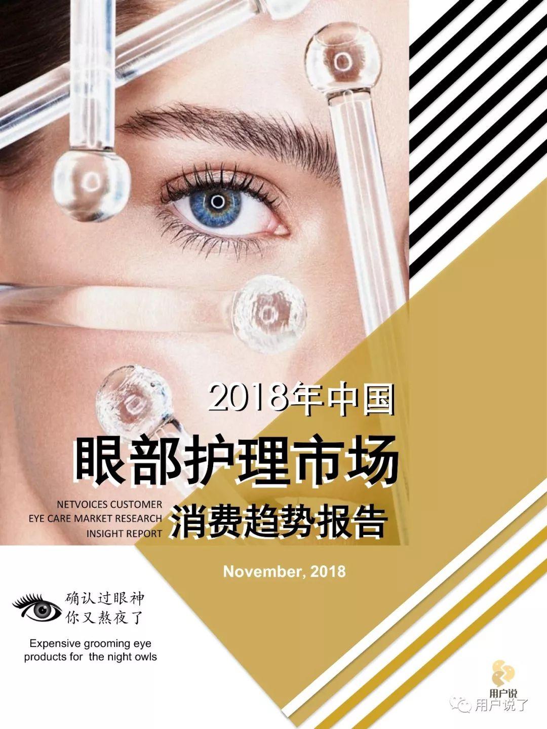 眼部精华和眼霜顺序_雅诗兰黛眼部精华露和眼霜区别_眼霜和眼部精华的使用顺序