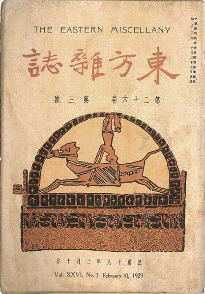 世俗、下游:民国时期中国的民间宗教都是包括有哪些内容?