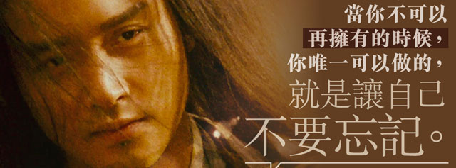 从成龙到古惑仔,香港电影大时代他是教父