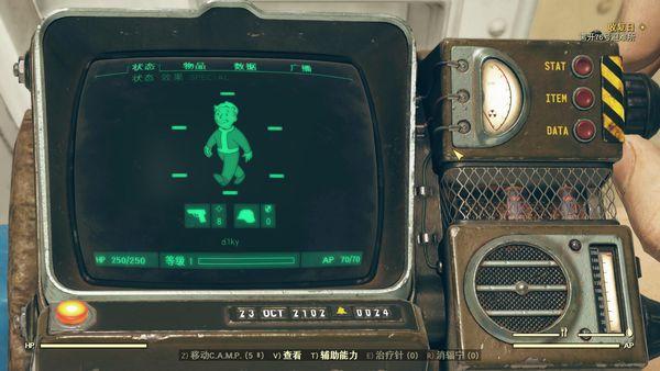 《辐射 76》Beta测试体验――一盘白水青菜