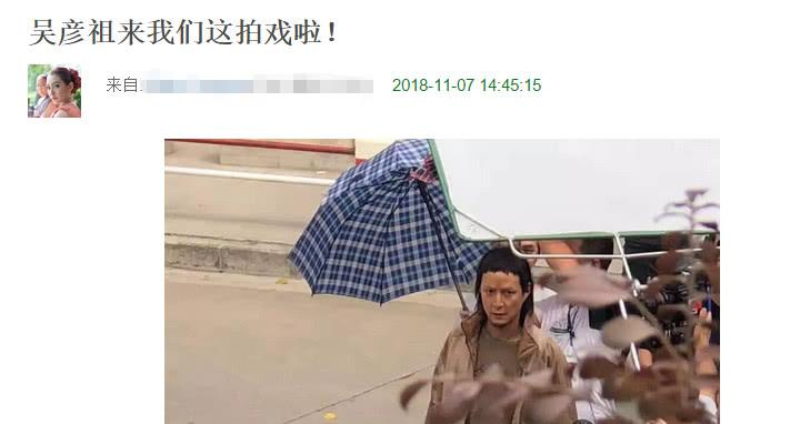 吴彦祖新戏路透曝光,狗啃式刘海披肩发简直不敢认