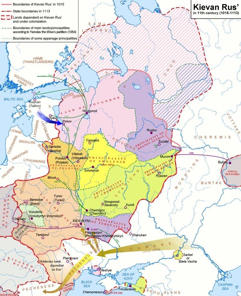罗斯群雄:蒙古入侵前的古代俄罗斯军队