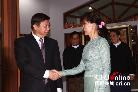 昂山素季会见中联部部长宋涛