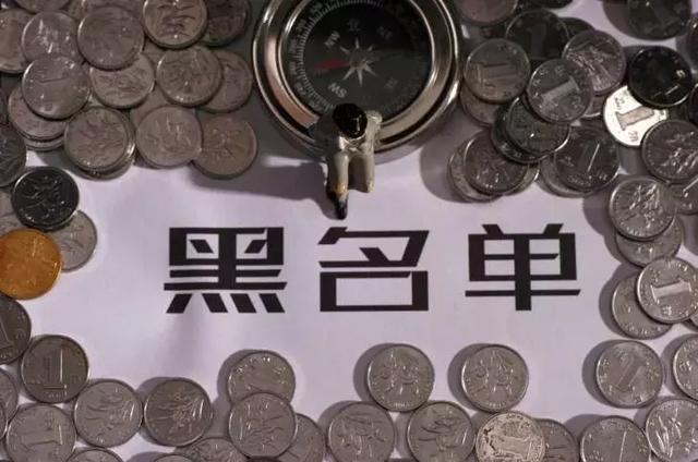"""东鹏控股回A 募投""""黑名单""""项目 先建后募资必要性受质疑_广西快"""
