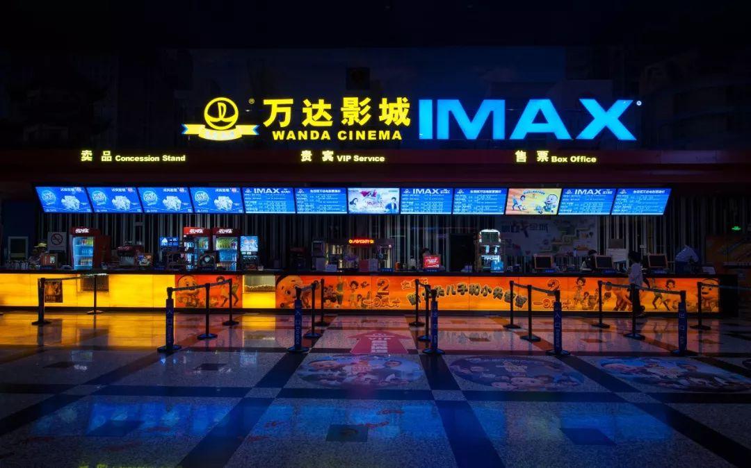 资讯 | 详解万达电影并购谜团:王健林拒绝套现背后