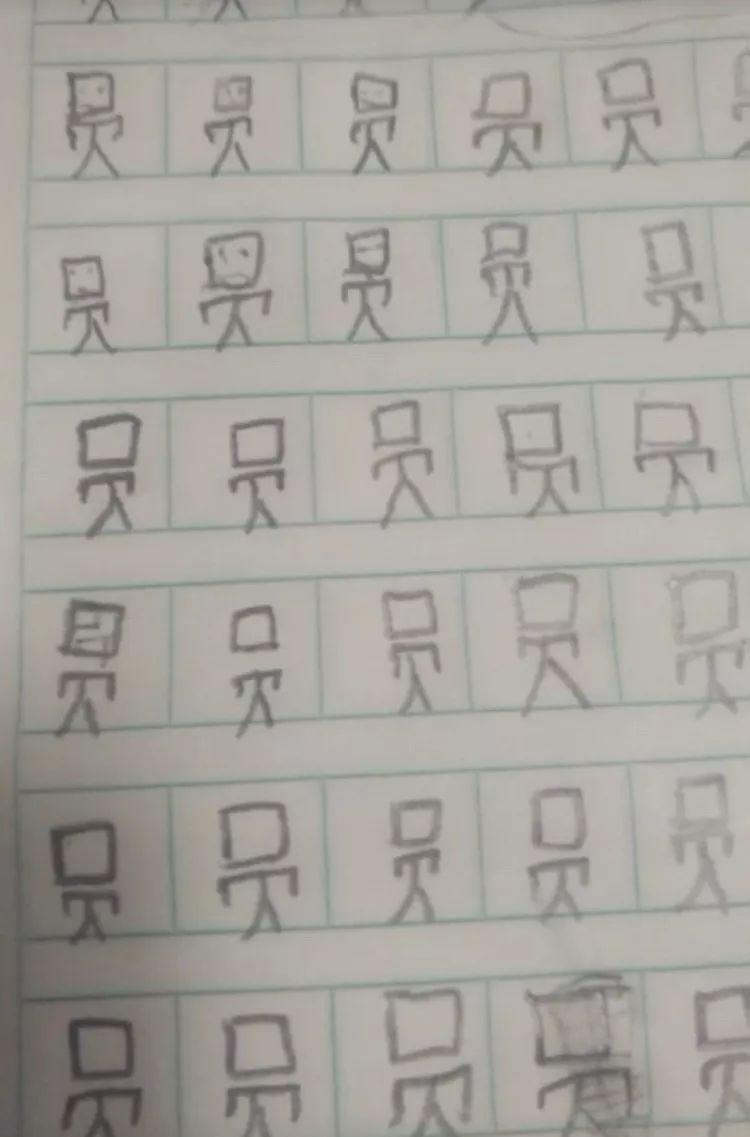 小学生居然把字写活了!网友:真是一群悲伤的小人