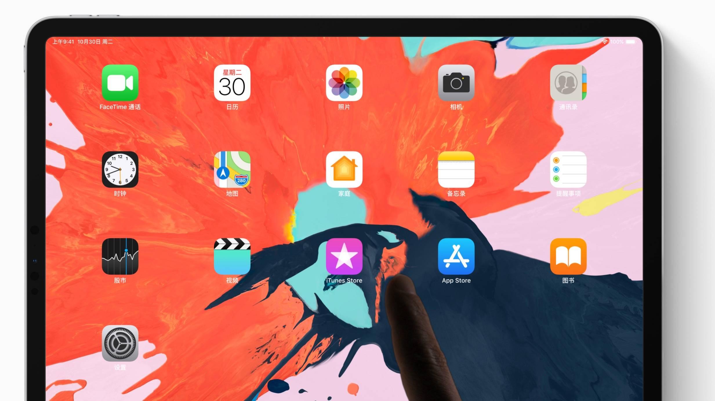 我配不上 iPad Pro