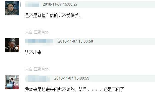 吴彦祖新造型曝光 狗啃式刘海披肩发简直不敢认(图)
