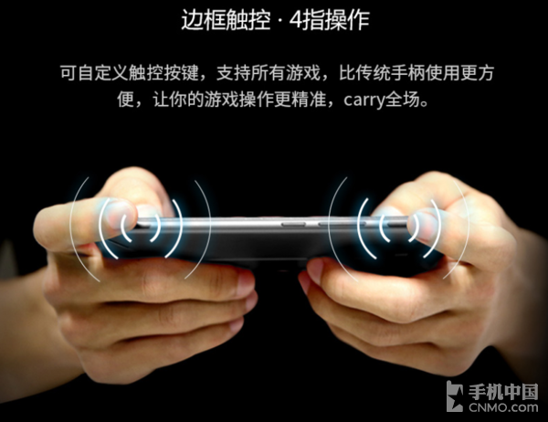 新红魔电竞手机的机身侧面拥有触控按键设计