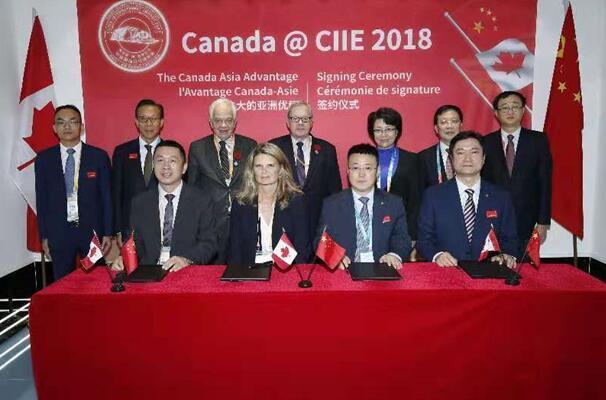 """中国太保携手加拿大健康管理中心打造""""保险+健康管理""""服务模式"""