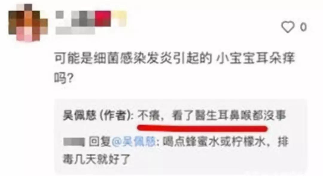 网曝纪晓波因洗黑钱被抓?吴佩慈回应否认:神经!