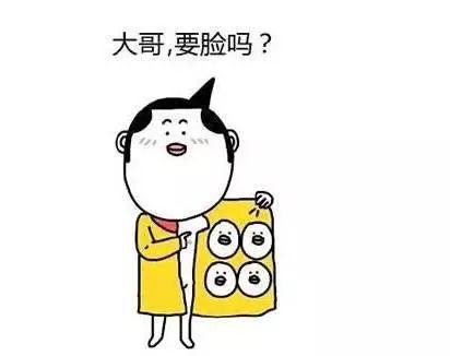 台湾居然有这么不要脸的人?