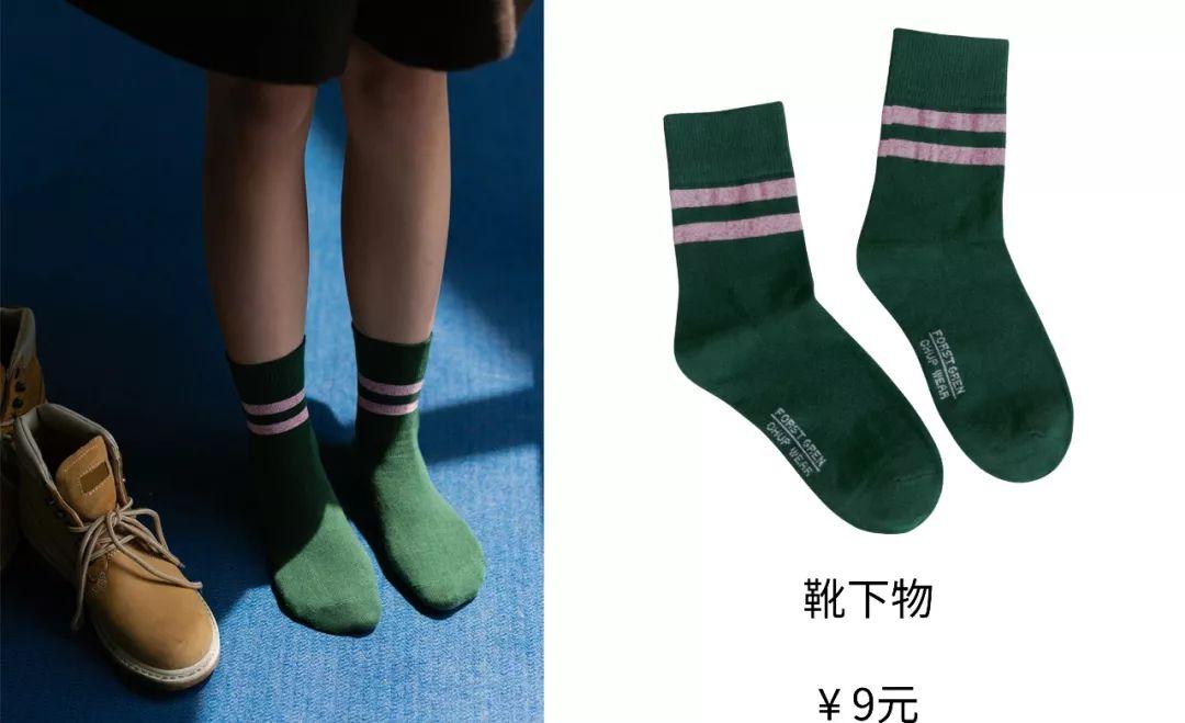 钩袜子图解步骤