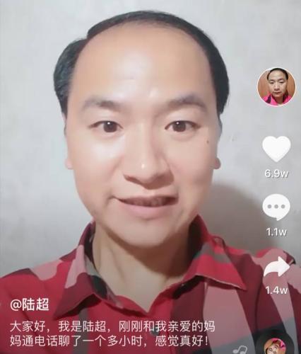 """陆超因爱说""""真好""""走红图片来源:抖音截图"""