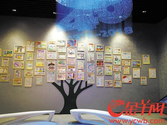 百幅中小学生手抄报作品 入选改革开放展览馆